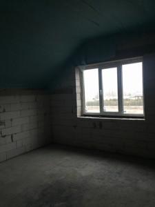 Дом Вишенки, R-30495 - Фото 4