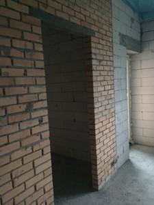 Дом Вишенки, R-30495 - Фото 6