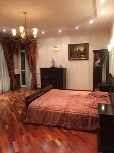 Apartment Bulvarno-Kudriavska (Vorovskoho), 36, Kyiv, R-29818 - Photo3