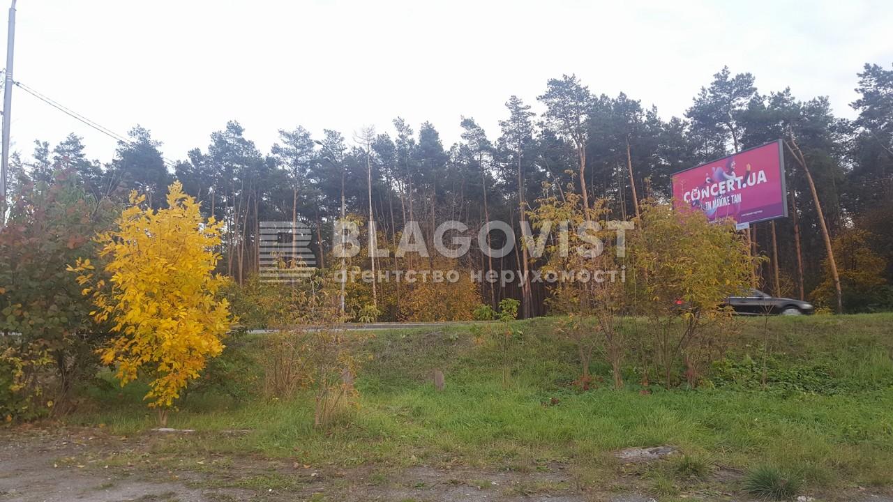 Земельный участок A-110594, Елочная, Киев - Фото 5