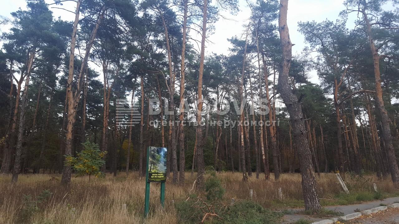 Земельный участок A-110594, Елочная, Киев - Фото 3