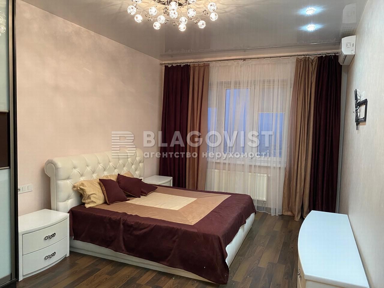 Квартира D-35869, Лаврухина, 12, Киев - Фото 5