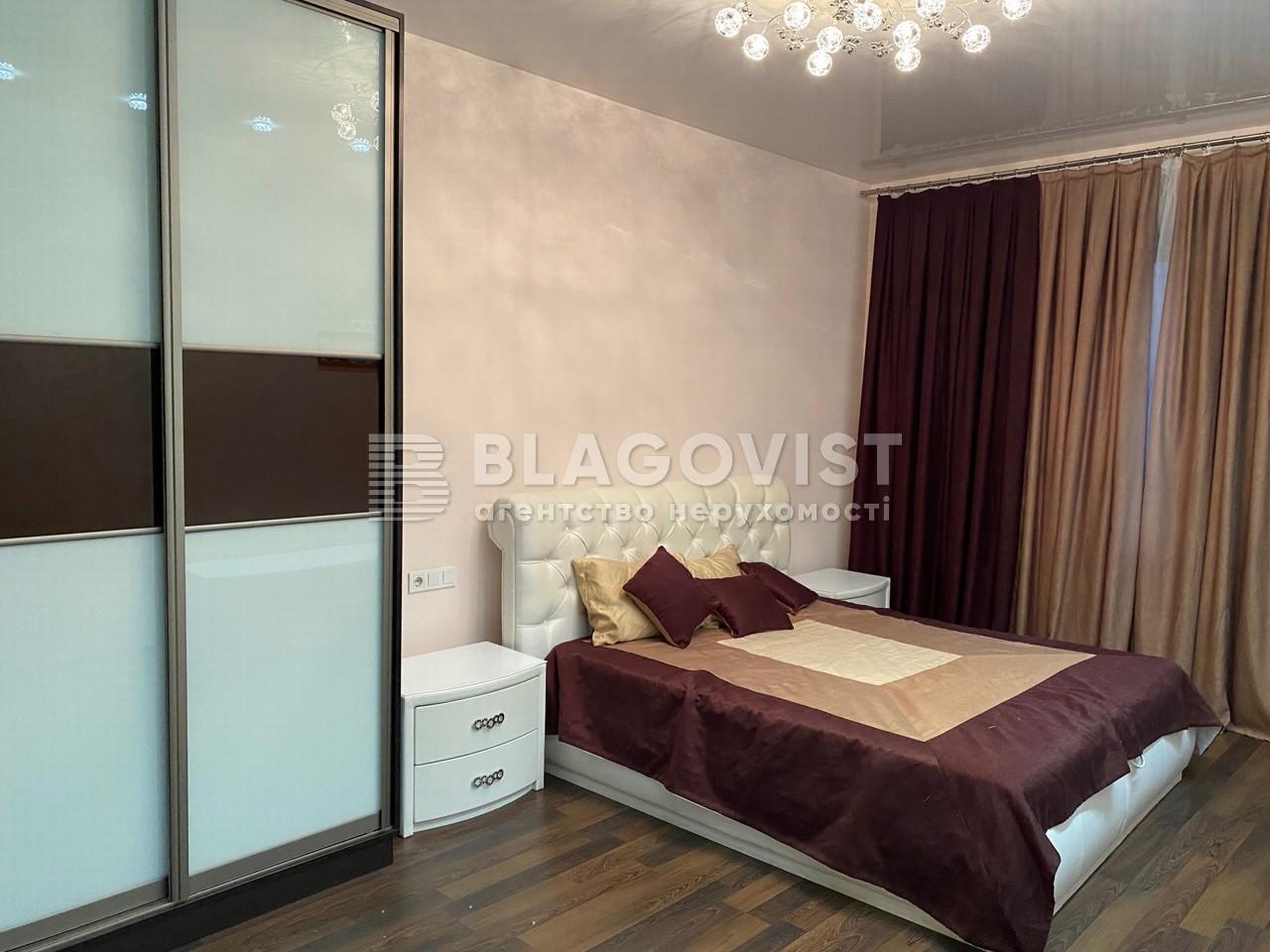 Квартира D-35869, Лаврухина, 12, Киев - Фото 6