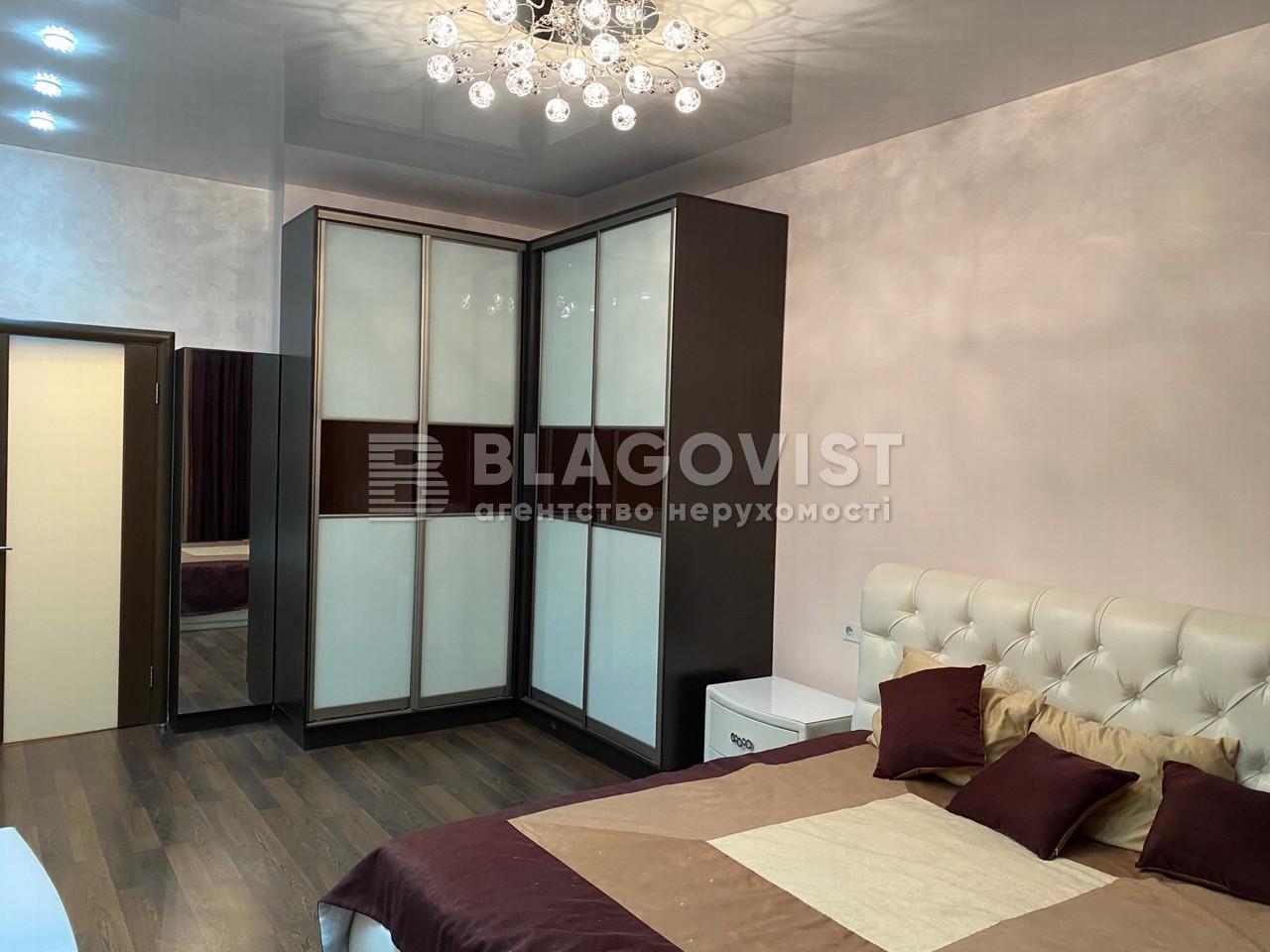 Квартира D-35869, Лаврухина, 12, Киев - Фото 7
