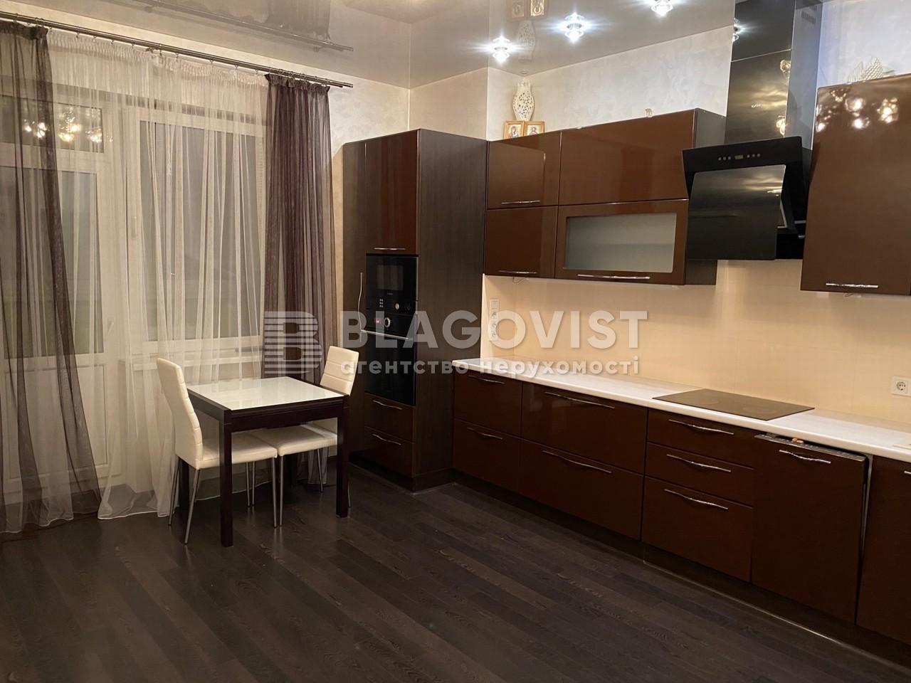 Квартира D-35869, Лаврухина, 12, Киев - Фото 8