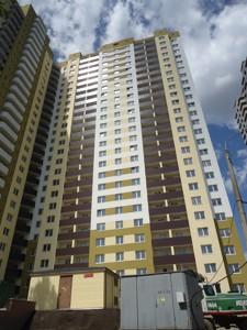 Apartment Motornyi lane, 11, Kyiv, R-30902 - Photo