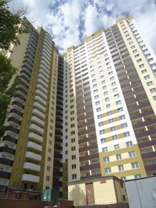 Квартира Моторный пер., 11, Киев, H-49481 - Фото 5