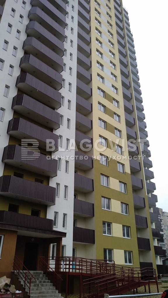 Квартира R-30902, Моторний пров., 11, Київ - Фото 3