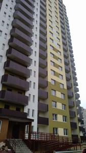 Квартира Моторный пер., 11, Киев, H-49481 - Фото 6