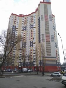 Квартира Конева, 5д, Киев, Z-533705 - Фото1