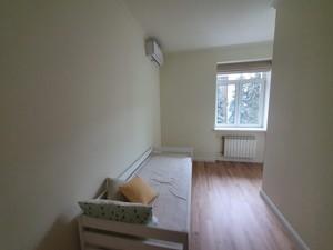 Квартира Рейтарская, 26, Киев, I-30671 - Фото 6