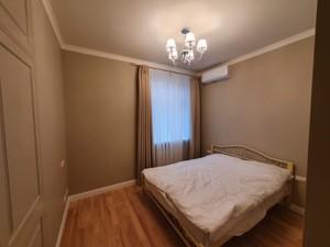 Квартира Рейтарская, 26, Киев, I-30671 - Фото 5