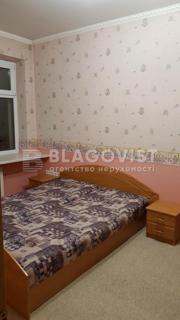 Квартира D-35874, Бастионный пер., 9, Киев - Фото 6