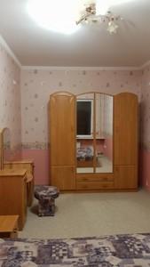 Квартира D-35874, Бастионный пер., 9, Киев - Фото 7
