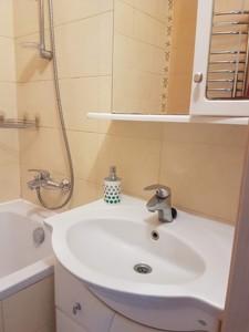 Квартира D-35874, Бастионный пер., 9, Киев - Фото 9