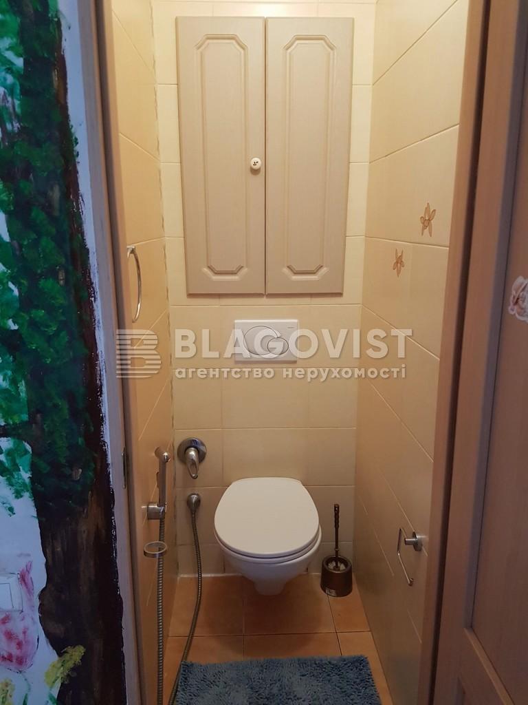 Квартира D-35874, Бастионный пер., 9, Киев - Фото 10