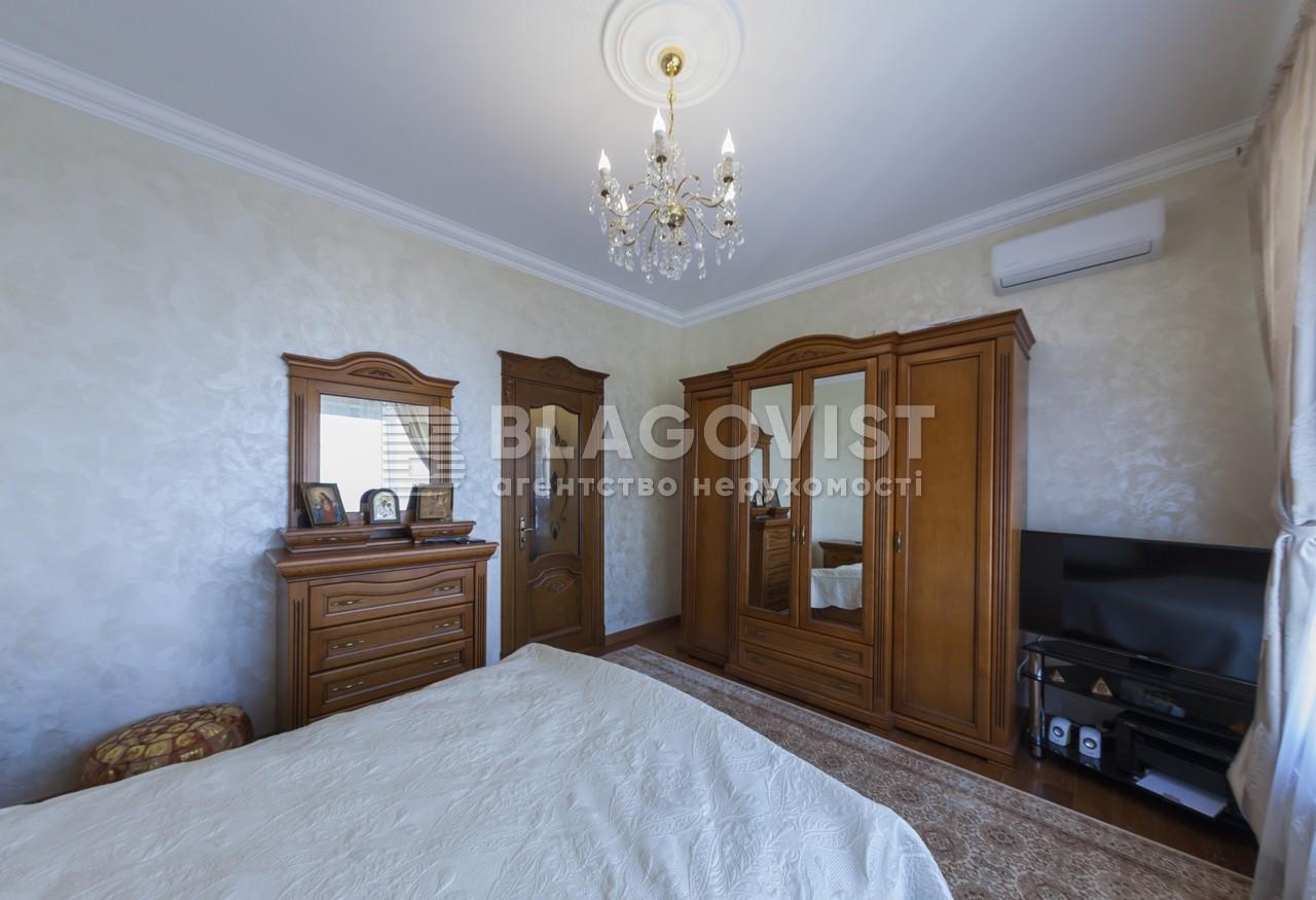 Квартира C-107191, Зарічна, 1б, Київ - Фото 12