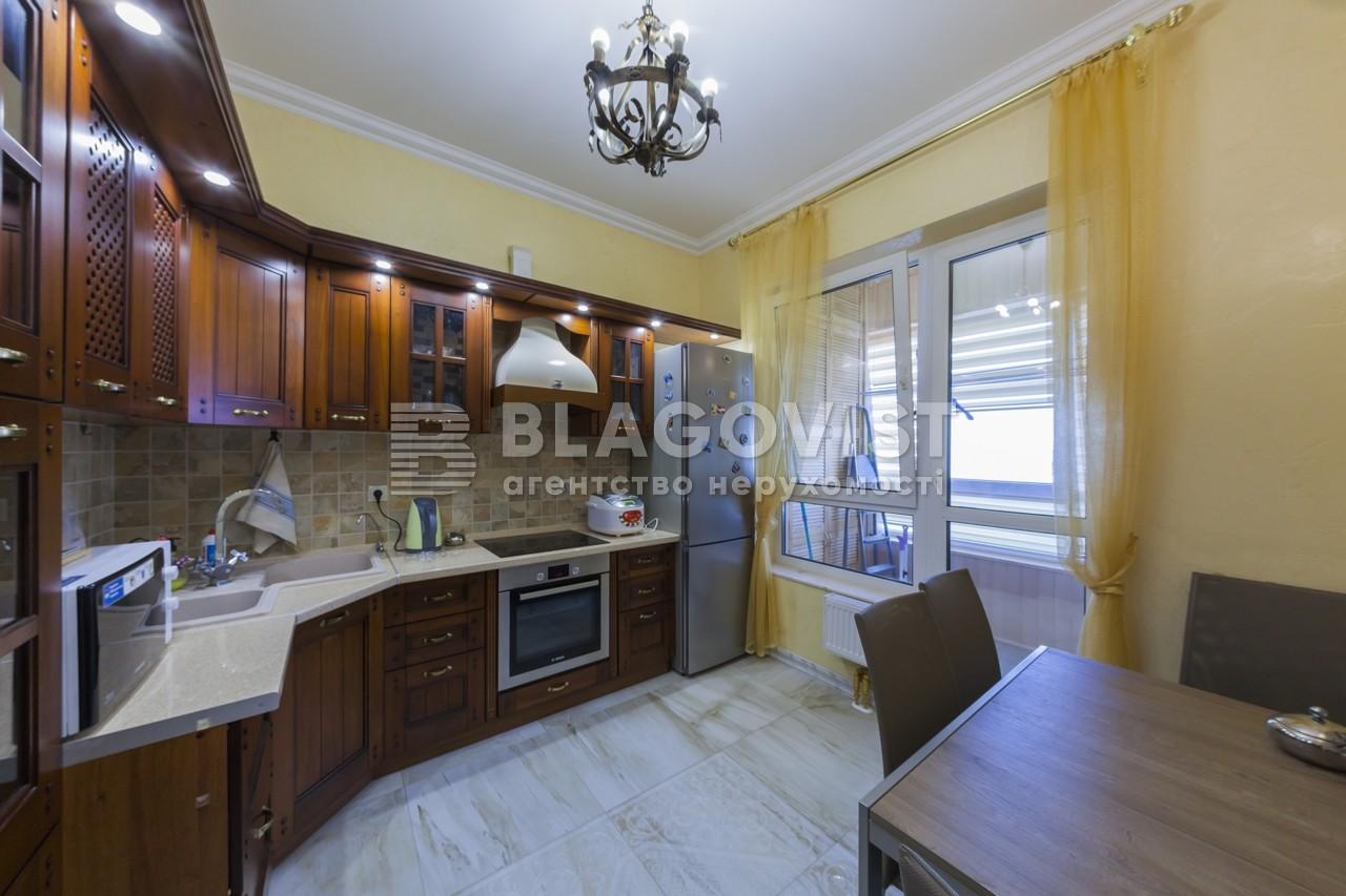 Квартира C-107191, Зарічна, 1б, Київ - Фото 13