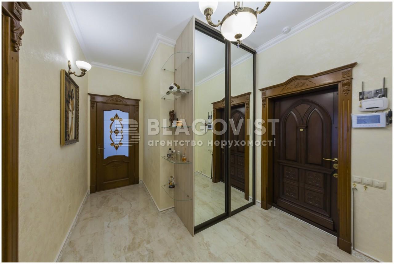 Квартира C-107191, Зарічна, 1б, Київ - Фото 17