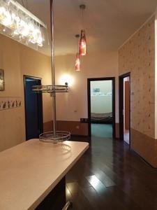 Квартира Коновальца Евгения (Щорса), 32г, Киев, H-41767 - Фото 5