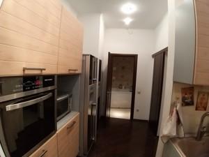 Квартира Коновальца Евгения (Щорса), 32г, Киев, H-41767 - Фото 7