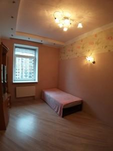 Квартира Коновальца Евгения (Щорса), 32г, Киев, H-41767 - Фото 4