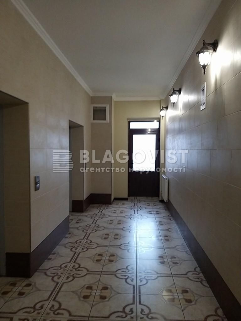 Квартира H-41767, Коновальця Євгена (Щорса), 32г, Київ - Фото 14