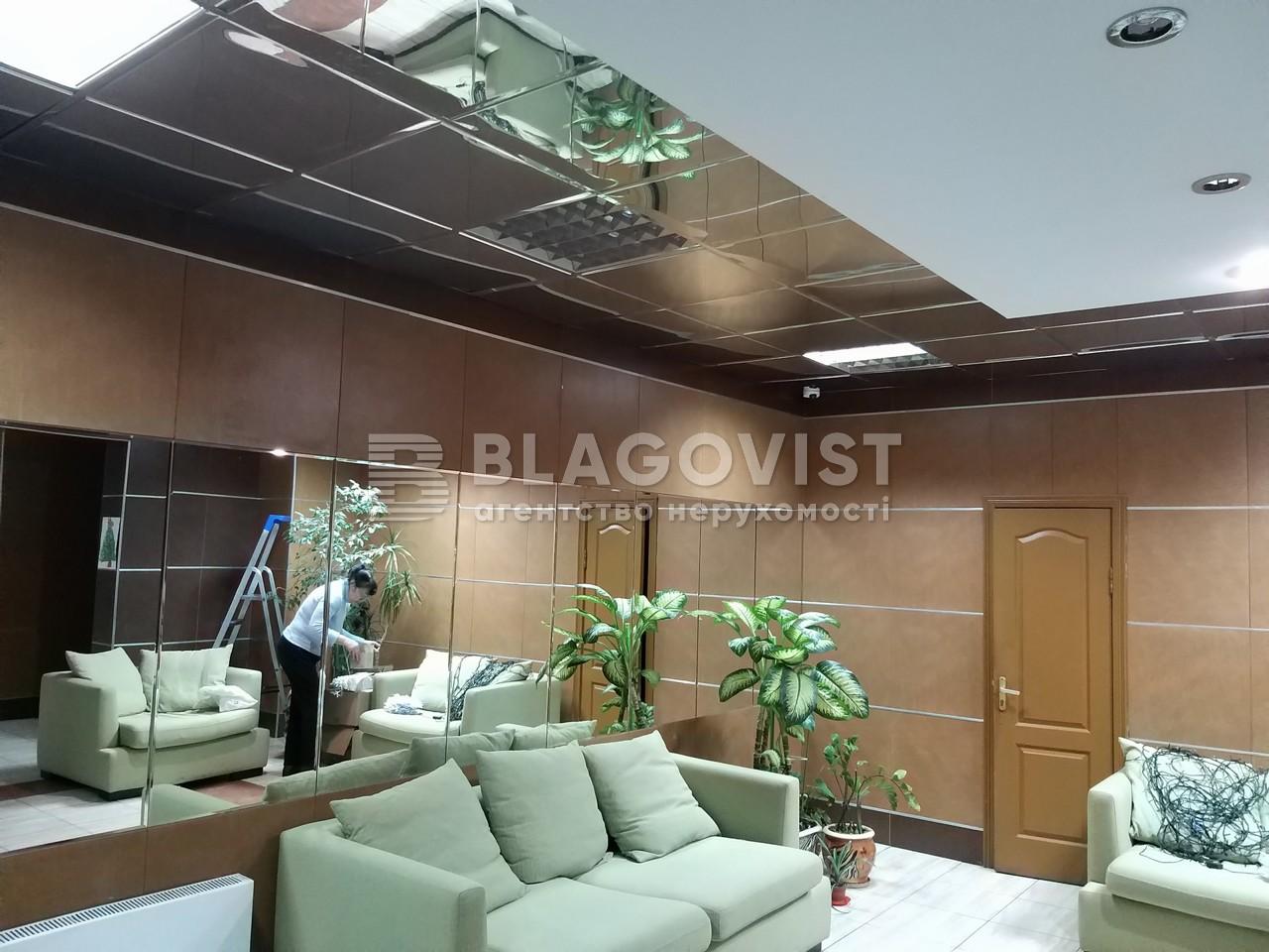 Квартира H-41767, Коновальця Євгена (Щорса), 32г, Київ - Фото 15
