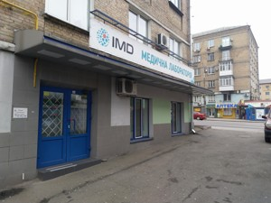 Нежилое помещение, Выборгская, Киев, D-35875 - Фото 12