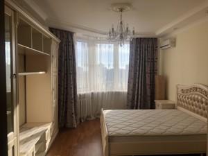 Квартира Пчілки Олени, 2, Київ, R-30806 - Фото3