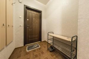 Квартира Ясиноватский пер., 11, Киев, D-35764 - Фото 19