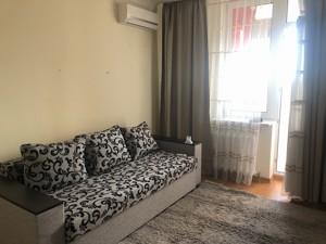 Квартира Пчілки Олени, 2, Київ, R-30806 - Фото2