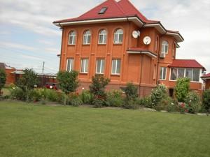 Будинок Дружби, Гатне, Z-558607 - Фото