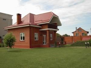 Будинок Дружби, Гатне, Z-558607 - Фото3
