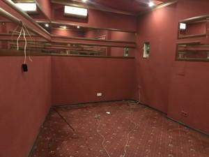 Нежилое помещение, Липкивского Василия (Урицкого), Киев, H-46023 - Фото3