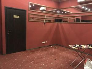 Нежилое помещение, Липкивского Василия (Урицкого), Киев, H-46023 - Фото 5