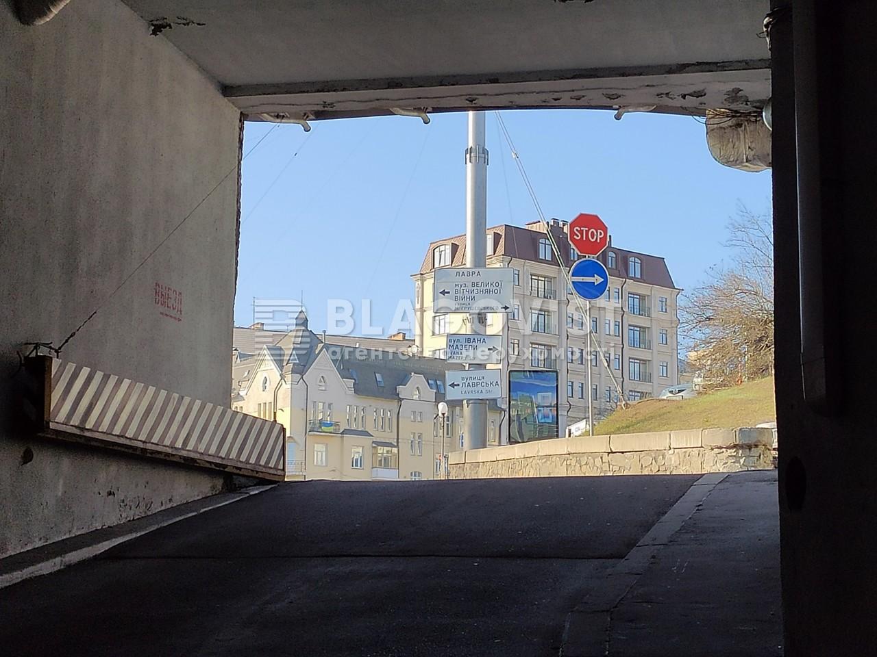 Гараж, M-36900, Днепровский спуск, Киев - Фото 12