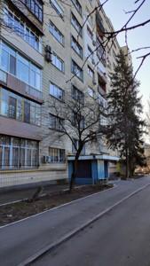Квартира Грушевского Михаила, 34а, Киев, Z-619780 - Фото