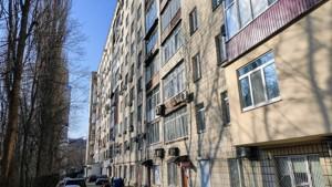 Квартира Грушевського М., 34а, Київ, M-36899 - Фото 12