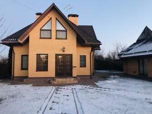 House Liubymivka, F-42683 - Photo