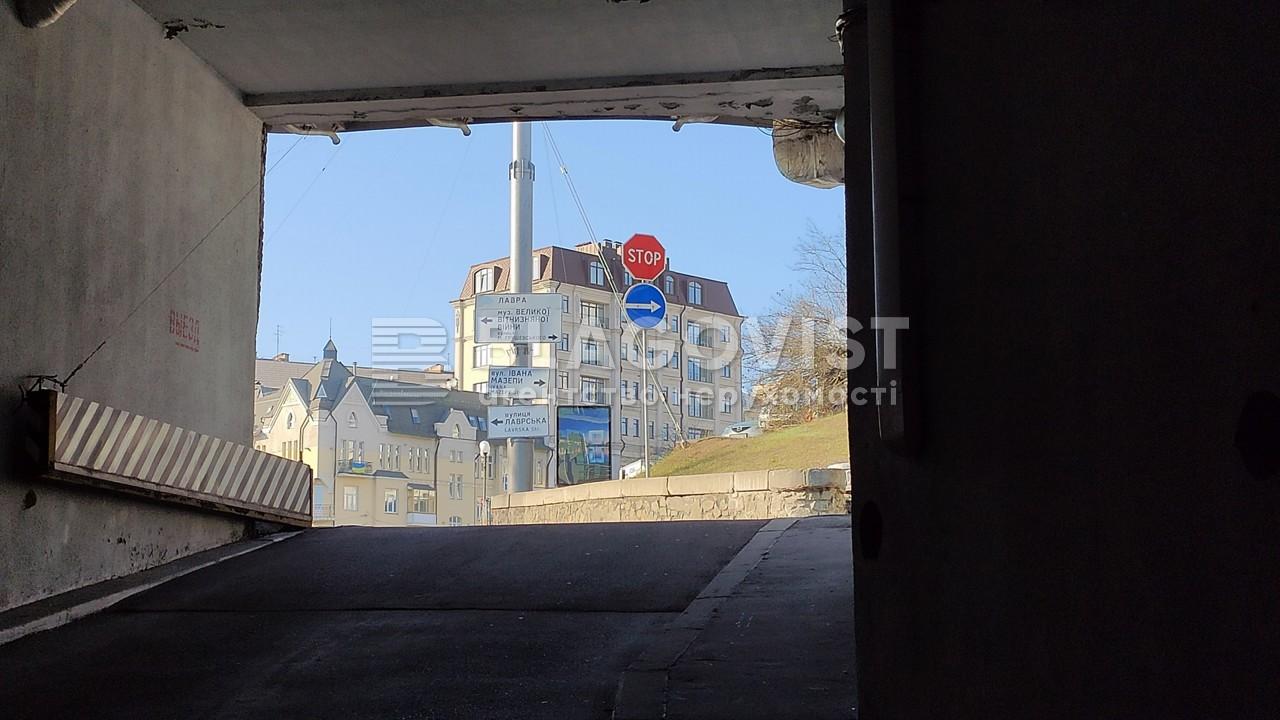 Гараж, Мазепы Ивана (Январского Восстания), Киев, M-36914 - Фото 12