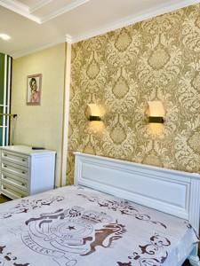 Квартира Жилянська, 118, Київ, R-3036 - Фото 9