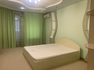 Квартира Ломоносова, 54, Киев, Z-874038 - Фото 7