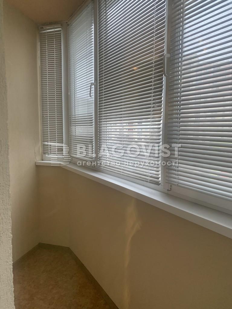 Квартира Z-874038, Ломоносова, 54, Киев - Фото 25