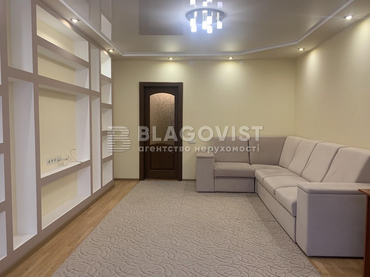 Квартира Z-874038, Ломоносова, 54, Киев - Фото 7