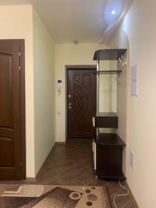 Квартира Ломоносова, 54, Киев, Z-874038 - Фото 24