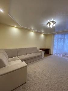Квартира Ломоносова, 54, Киев, Z-874038 - Фото 5