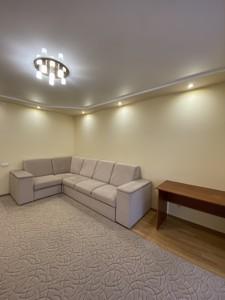Квартира Ломоносова, 54, Киев, Z-874038 - Фото 6