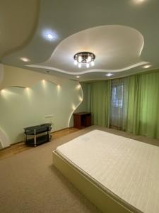 Квартира Ломоносова, 54, Киев, Z-874038 - Фото 9