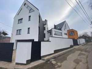 Будинок Соловцова Миколая, Київ, R-30997 - Фото
